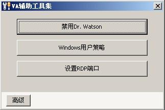2011年9月2日 - 益和虚拟应用 - 益和虚拟应用