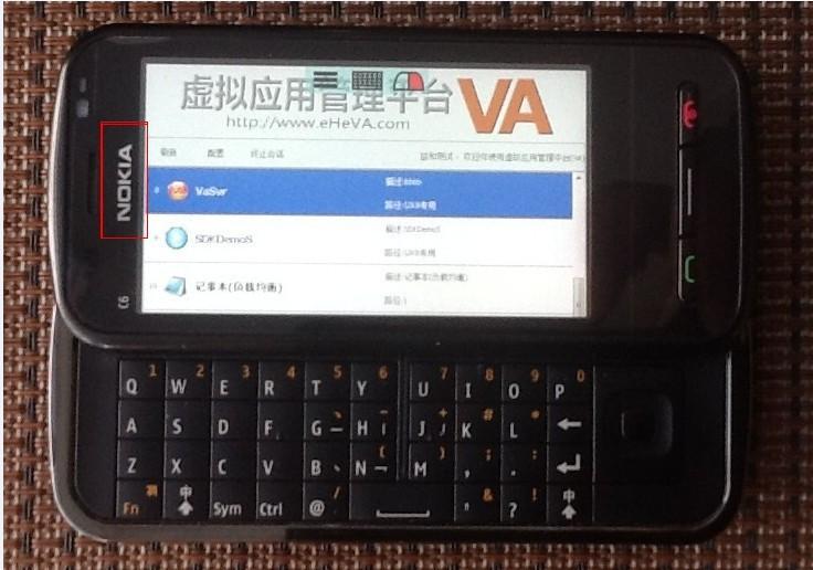 VA/EAA 更新日志(new) - 益和虚拟应用 - 益和虚拟应用